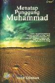 Menatap Punggung Muhammad