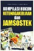 Cover Buku Kompilasi Hukum Ketenagakerjaan dan Jamsostek