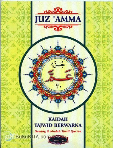 Cover Buku Juz Amma : Kaidh Tajwid Berwarna