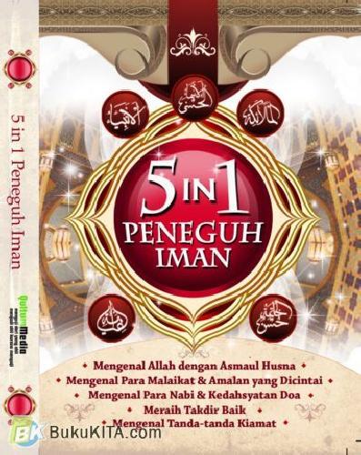 Cover Buku 5 IN 1 IBADAH (Disc 50%)