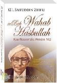 Mbah Wahab Hasbullah