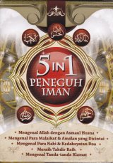 5 in 1 Peneguh Iman (Disc 50%)
