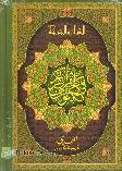 Mushaf Al-Quran 2 Warna Terjemah Sedang Ar-Rahaan