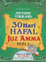30 Hari Hafal Juz Amma Seri A (Disc 50%)