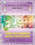 Ensiklopedia Anak Muslim : Nabi Muhammad Sang Penyayang