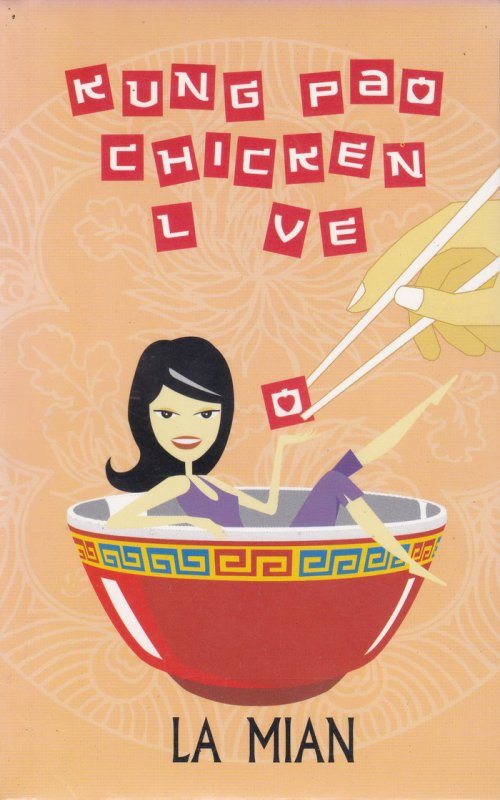 Cover Buku Kung Pao Chicken Love
