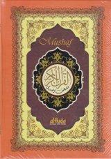 Mushaf Al-Huda Al-Qudduus