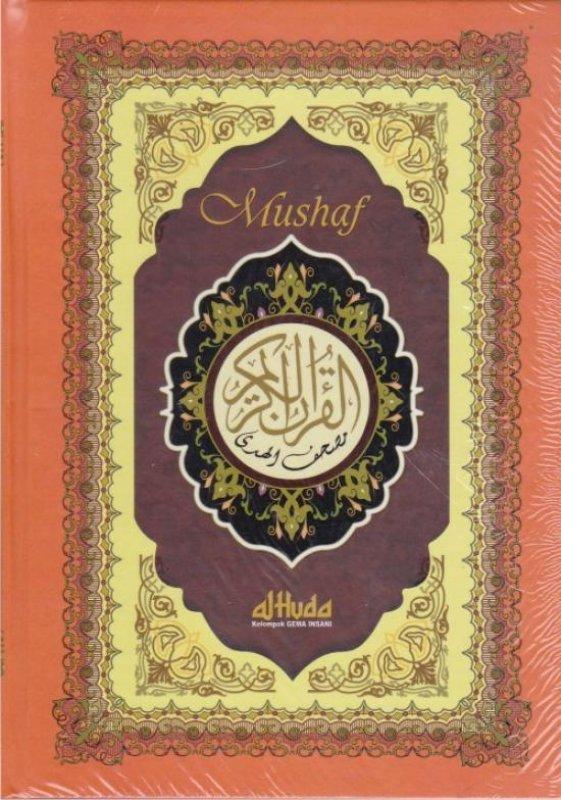 Cover Buku Mushaf Al-Huda Al-Qudduus