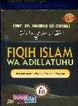 FIQIH ISLAM (WA ADILLATUHU) #10