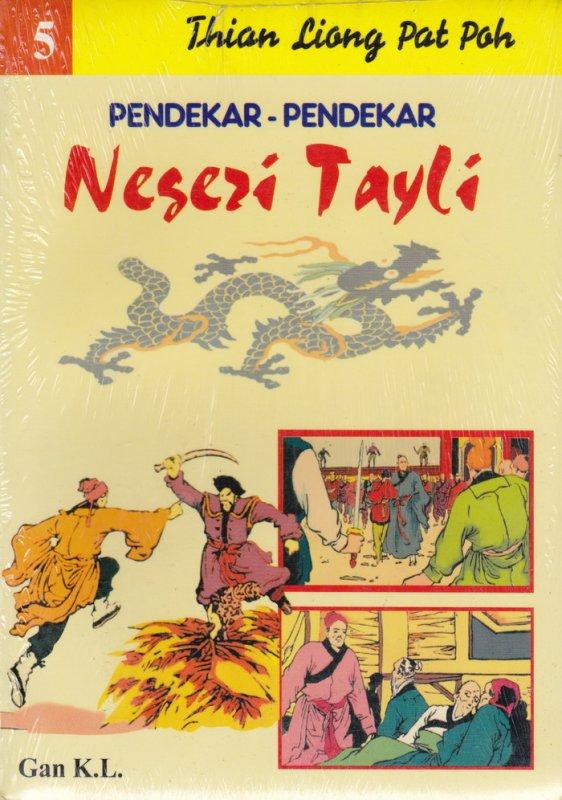 Cover Buku Pendekar-Pendekar Negeri Tayli #5