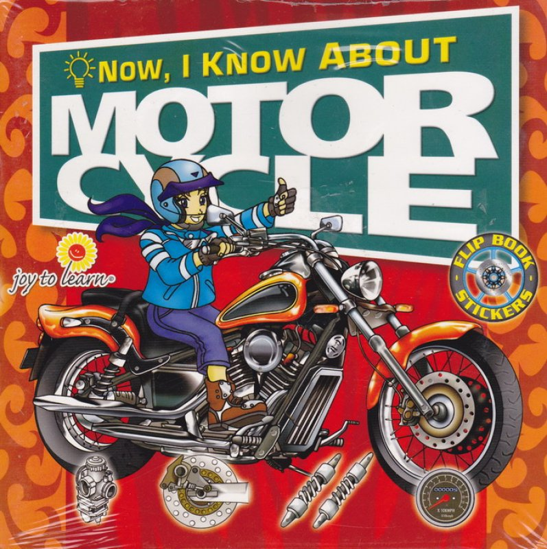 Cover Buku Now, I know About Motorcycle