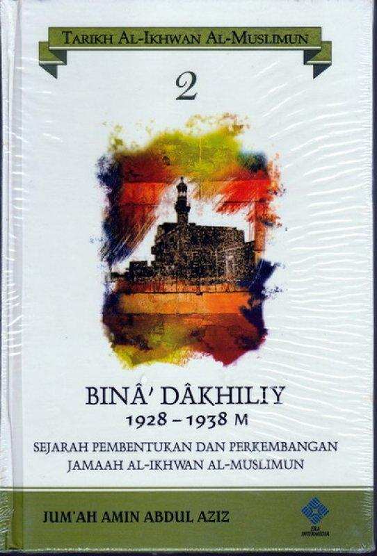 Cover Buku Tarikh Al-Ikhwan Al-Muslimun 2