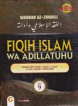 FIQIH ISLAM (WA ADILLATUHU) #9