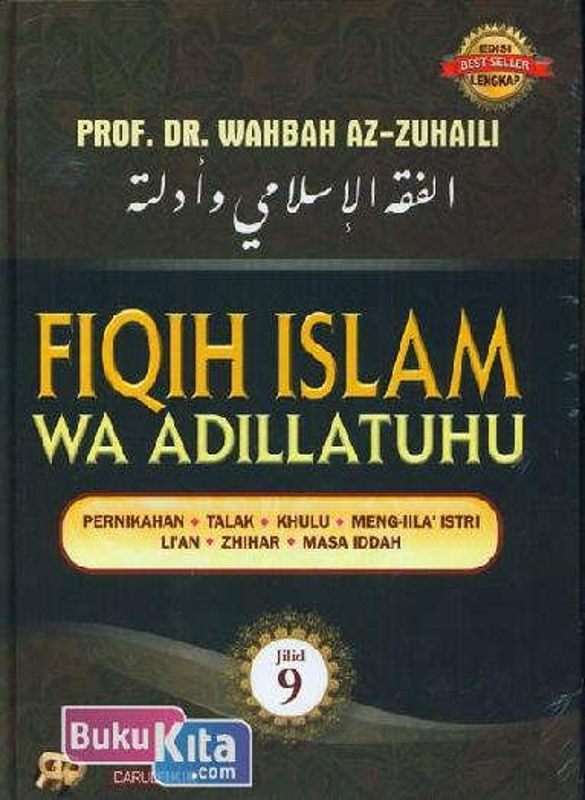 Cover Buku FIQIH ISLAM (WA ADILLATUHU) #9