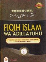 FIQIH ISLAM (WA ADILLATUHU) #1