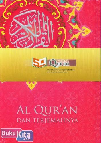 Cover Belakang Buku AR RAHMAN AL-QUR'AN (Pink)