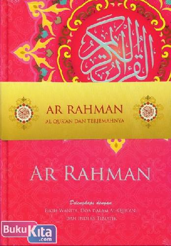 Cover Buku AR RAHMAN AL-QUR
