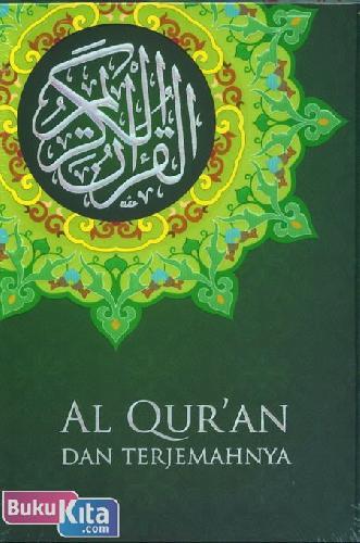 Cover Belakang Buku AR RAHMAN AL-QURAN Cover Hijau