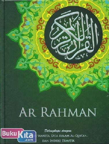 Cover Buku AR RAHMAN AL-QURAN Cover Hijau