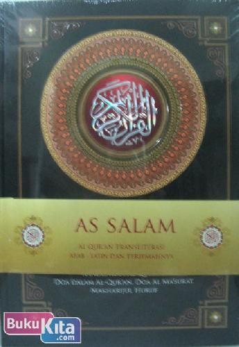Cover Buku AS SALAM AL-QUR