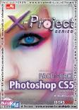 CBT X Project Series - Face to Face Photoshop CS5 Extended