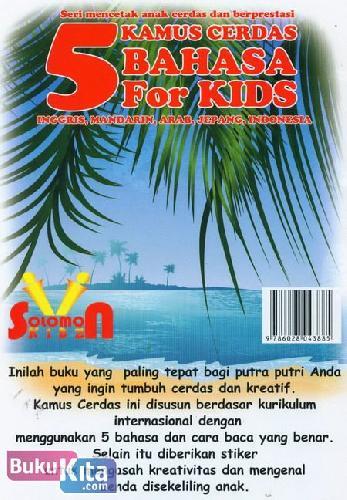 Cover Belakang Buku Kamus 5 Bahasa For Kids (Seri 2 Buah)