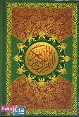MUSHAF AL-MAJID (cover warna hijau)