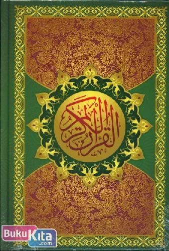 Cover Buku MUSHAF AL-MAJID (cover warna hijau)