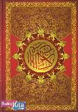 MUSHAF AL-HADI (cover warna merah)