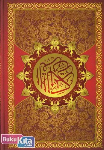 Cover Buku MUSHAF AL-HADI (cover warna merah)