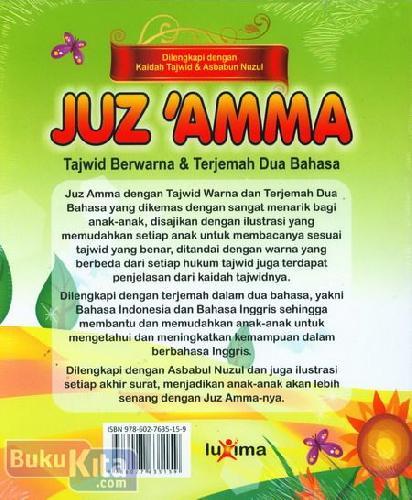 Cover Belakang Buku Juz 'Amma Tajwid Berwarna & Terjemah Dua Bahasa (Soft Cover)