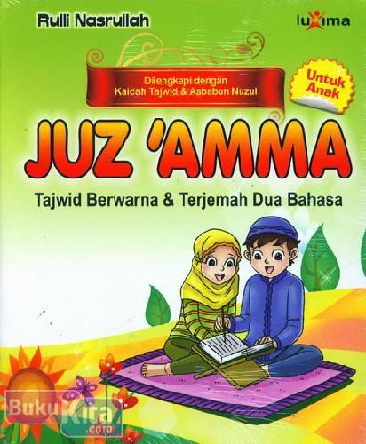 Cover Buku Juz