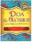 Doa al-Matsurat untuk Berbagai Keperluan