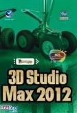 Shortcourse Series : 3D Studio Max 2012