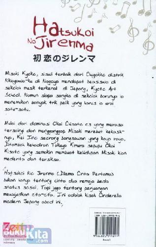 Cover Belakang Buku Hatsukoi No Jirenma - Dilema Cinta Pertama