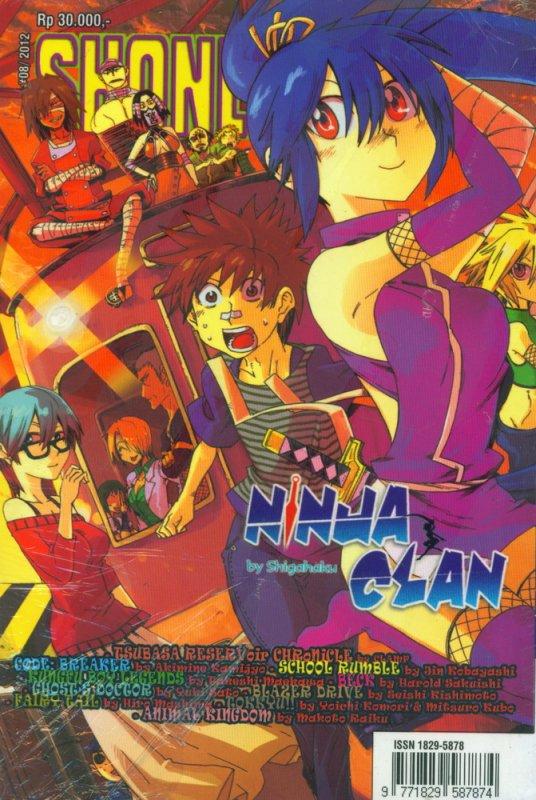 Cover Buku Majalah Shonen Magz 08 Thn 2012