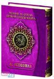 MUSHAF AL-QURAN DENGAN TAJWID WARNA UNGGU