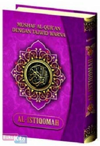 Cover Buku MUSHAF AL-QURAN DENGAN TAJWID WARNA UNGGU