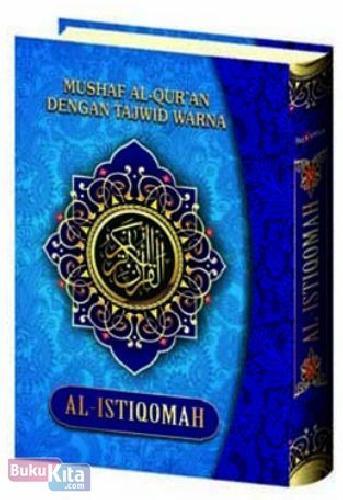 Cover Buku MUSHAF AL-QUR