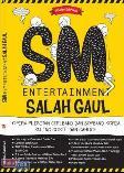 SM Entertainment Salah Gaul : Opera Plesetan Girl Band dan Boyband Korea Paling Gokil dan Gahool (Edisi TTD)