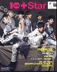 10 Asia + Star Vol. 06 Tahun 2012