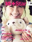 10 Asia + Star Vol. 7 Tahun 2012