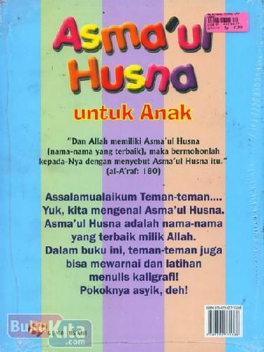 Cover Belakang Buku Asma'ul Husna untuk Anak (Plus Mewarnai dan Menulis)