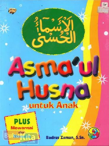 Cover Buku Asma