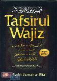 Tafsirul Wajiz