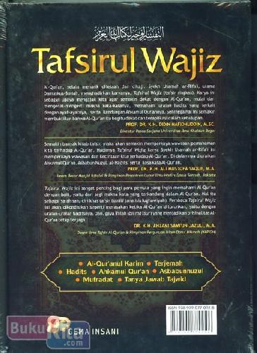 Cover Belakang Buku Tafsirul Wajiz