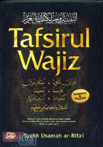 Cover Buku Tafsirul Wajiz