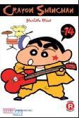 Crayon Shinchan 14
