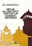 Mesjid Dalam Karya Arsitektur Nasional Indonesia