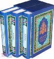 ALKANZ : Terjemah & Tafsir Al-Qur